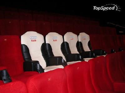 Publicidad sillas del cine
