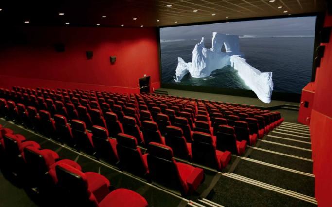 Sala de cine digital